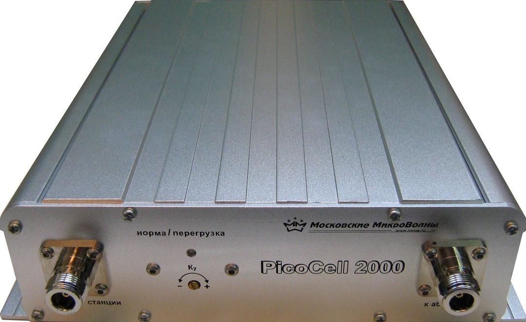 Репитеры, усилители, ретрансляторы, повторители сигнала сотовой связи 2000