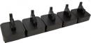 Блок для зарядки 5 отдельных гарнитур PRO94XX Jabra A 5 Charger