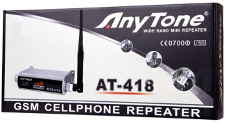 Репитер GSM сигнала  AnyTone AT-418