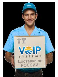 Доставка Voip