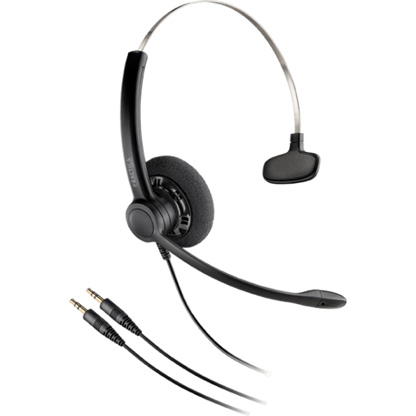 Index of /assets/images/headsets/ip-headsets/plantronics-practica