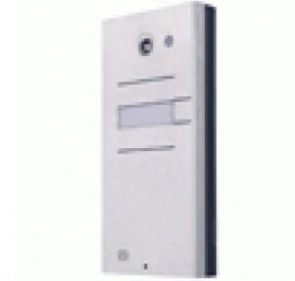IP домофон 2N Helios IP 1B