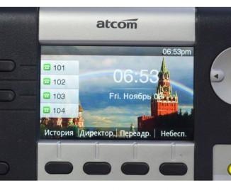 SIP-телефон Atcom Rainbow 3S