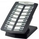 Модуль расширения для IP-телефонов Fanvil Fanvil C10