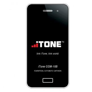 Репитер GSM-сигнала iTone GSM-10B
