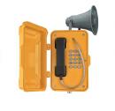 Всепогодный SIP-телефон JR101-FK-Y-H-SIP