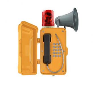 Всепогодный SIP-телефон JR101-FK-Y-HB-SIP