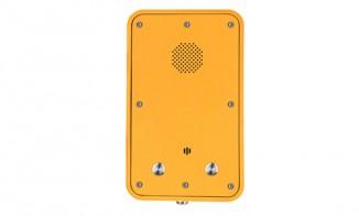Всепогодный SIP-телефон JR102-2B-Y-SIP