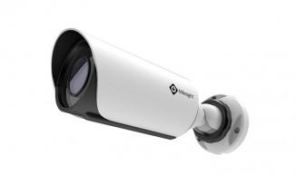 IP-камера цилиндрическая Milesight MS-C2162-FPN