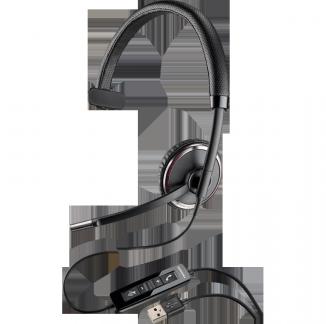 Гарнитура Plantronics Blackwire C510