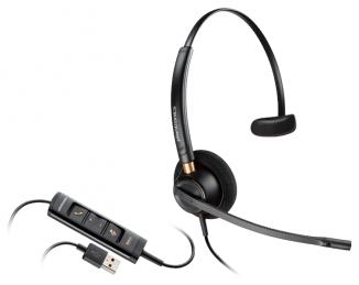Гарнитура Plantronics EncorePro HW515 USB NC