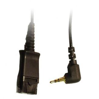 Шнур-переходник 2 метра Plantronics QD на 2.5 мм (long)