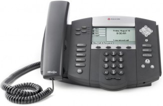 IP-телефон Polycom SoundPoint IP 560
