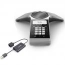 Комплект из адаптера Yealink CPN10 и конференц-телефона Yealink PSTN CP920